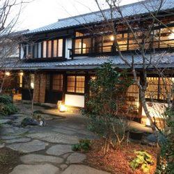 【熊本】人吉温泉 旅館たから湯