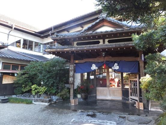 【熊本】人吉温泉 芳野旅館