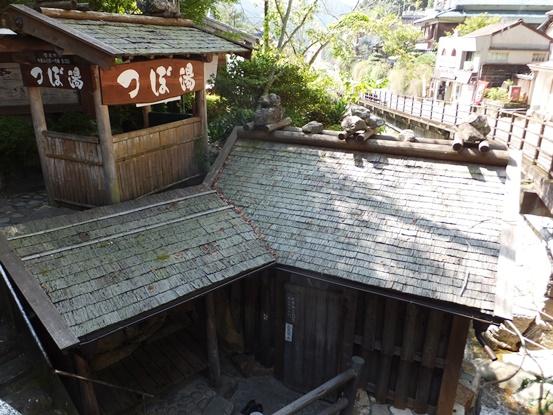 【和歌山】湯の峰温泉の宿