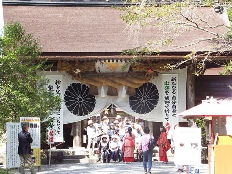 【和歌山】熊野本宮温泉郷の宿