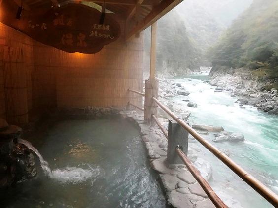 【徳島】和の宿 ホテル祖谷温泉