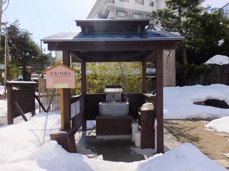 【新潟】月岡温泉の宿