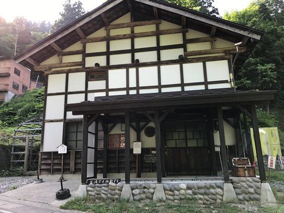 【新潟】松之山温泉の宿