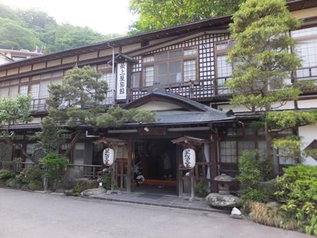 【宮城】鎌先温泉 最上屋旅館 予約ページ