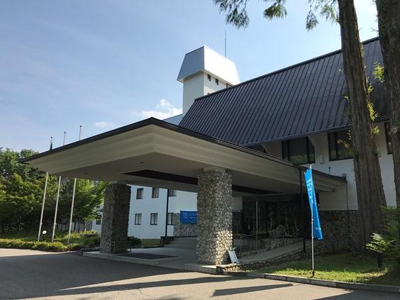 【長野】大町温泉郷 くろよんロイヤルホテル