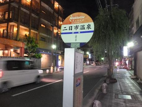 【福岡】二日市温泉の宿
