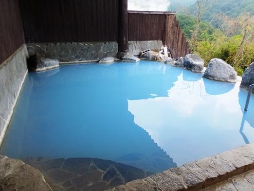 【熊本】はげの湯温泉 豊礼の宿