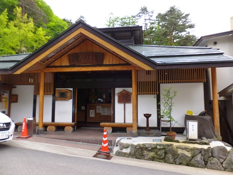 【宮城】鳴子温泉の宿