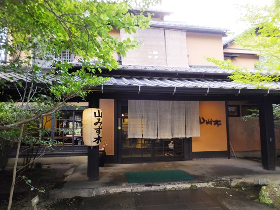 【熊本】黒川温泉 山みず木 & 別邸深山山荘