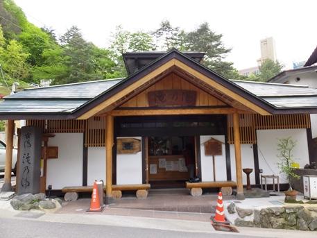 【宮城】鳴子温泉郷の宿