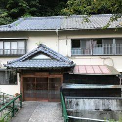 【伊豆】石部温泉 いでゆ荘