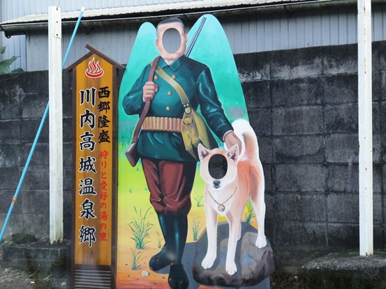 【鹿児島】川内高城温泉の宿