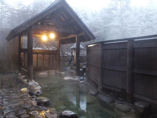 【宮城】鳴子温泉郷 中山平温泉 うなぎ湯の宿 旬樹庵琢ひで