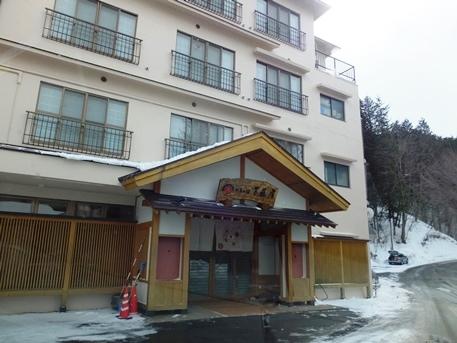 【栃木】奥塩原 新湯温泉 下藤屋