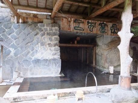 【福島】奥つちゆ 川上温泉