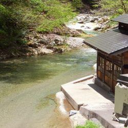 【福島】木賊温泉 旅館 井筒屋