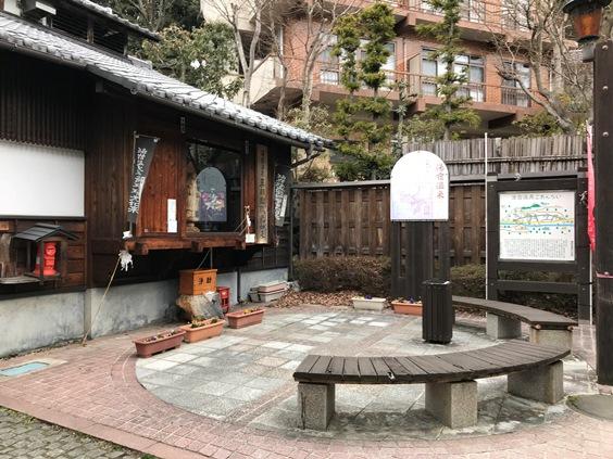 【群馬】湯宿温泉の宿