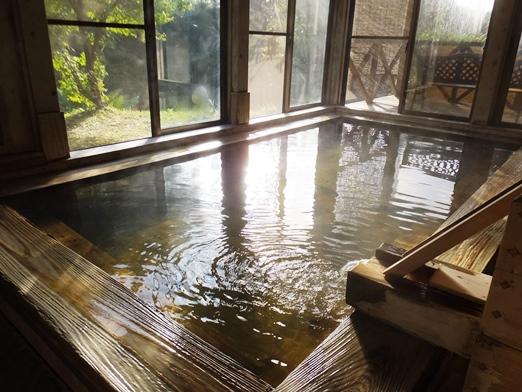 【茨城】湯の澤鉱泉