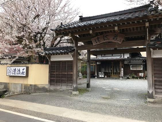 【新潟】雲母温泉の宿