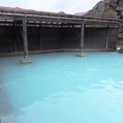 【岩手】須川温泉 須川高原温泉