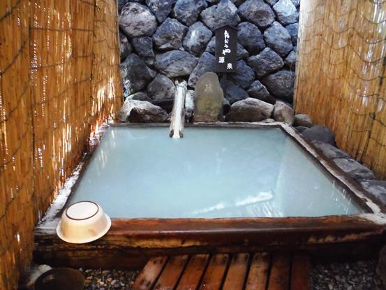 【山形】蔵王温泉 おおみや旅館