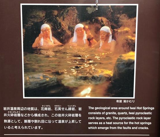【鳥取】岩井温泉の宿