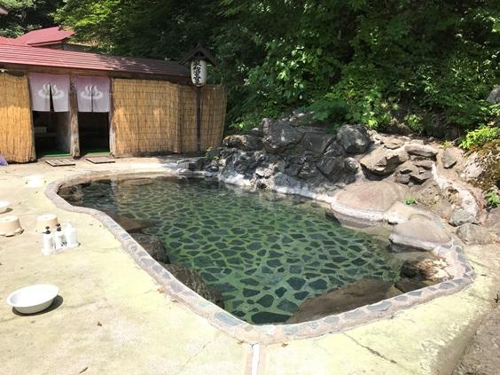 【秋田】湯の沢温泉 杣温泉旅館