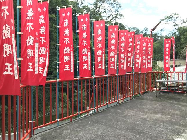 【京都】北白川不動温泉周辺の宿