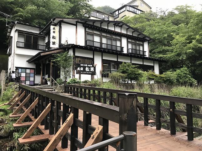 【栃木】那須湯本温泉 民宿 松葉